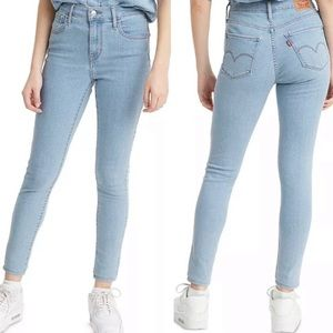 Levi's 720 High Rise Super Skinny Jeans Size 27